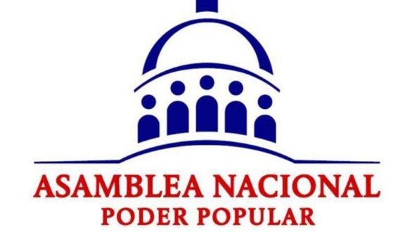 Economía y sociedad en la agenda de comisiones permanentes del Parlamento cubano